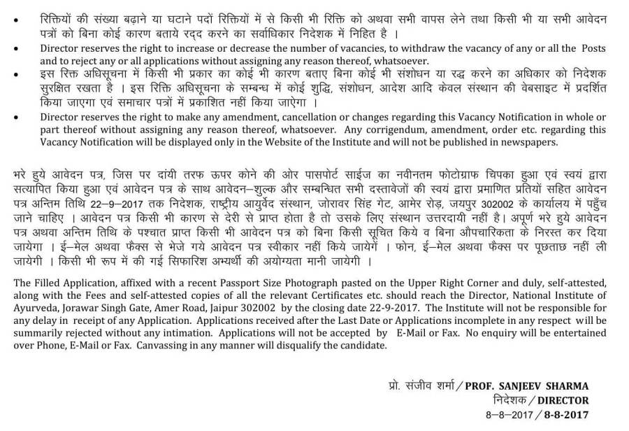vacancy-notification-no-3-2017-asstt-librarian--lib-assistant-3.jpg