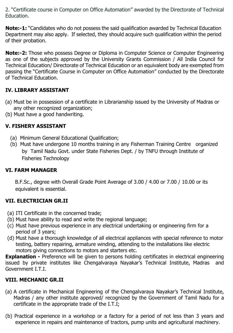 Recruitment for various non teaching posts including library asst details of no of non teaching 4g xflitez Gallery